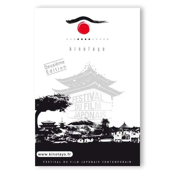 Kinotayo - Affiche festival de cinéma Japonais